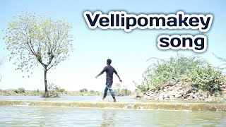 Vellipomakey dance cover   babavali, haji   syamsri