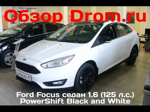 Ford Focus седан 2017 1.6 (125 л.с.) PowerShift Black and White -видеообзор