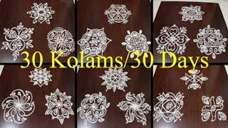 30 Daily Kolams with 3 dots | Small Muggulu | Easy Rangoli designs | RangRangoli