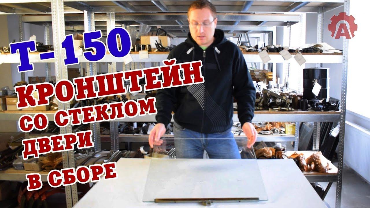 Комплектация поршневой группы двигателя СМД-22 - YouTube