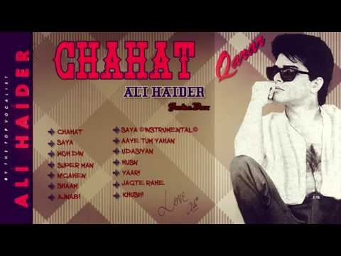 Ali Haider Songs | Chahat | Non-Stop...
