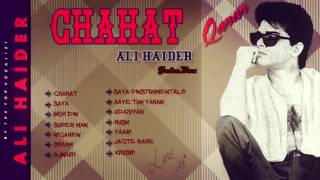 ali-haider-songs-chahat-non-stop-jukebox