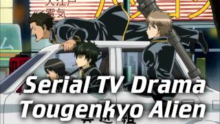 NIGHTCORE - TOUGENKYO ALIEN (GINTAMA)