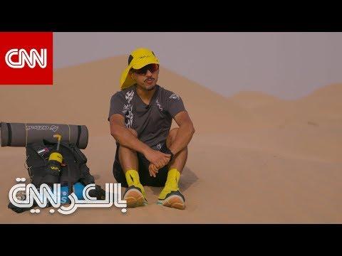 إماراتي يخطط لخوض 6 سباقات -ألتراماراثون- بالصحراء خلال عام  - 14:55-2019 / 10 / 12