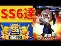 パワプロアプリ No 1388 PSR50新・柳生初使用でチムラン爆上げSS6ランク達成! Nemoまったり実況 パワプロアプリ