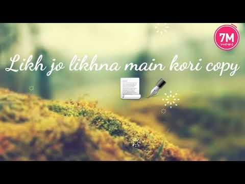 Tere Na Di Mehndi (Nachatter Gill)...