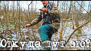 Видео канала кладоискатель кошевой, смотреть онлайн.