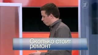 Дешево и сердито  Душевая кабина(, 2013-08-05T10:02:35.000Z)