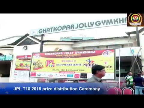 Jain tv sanjay patwa -  JPL live t10  prize distribution ceremony