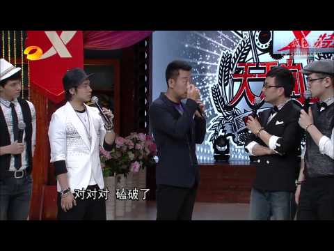 """Far East Movement China TV show """"Day Day Up"""""""