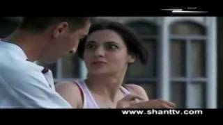 Banakum   Episode 209 Part 1