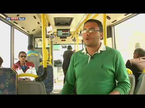 حافلات ذكية تجوب شوارع القاهرة لأول مرة  - نشر قبل 3 ساعة