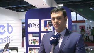 أخبار عربية وعالمية: المعرض الدولي