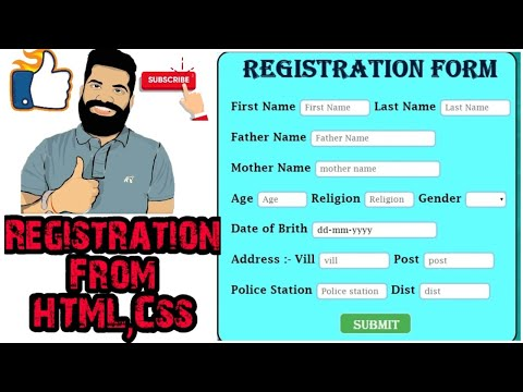 How To Create Registration Form In Html And Css | How To Design Registration Form Using Html And Css