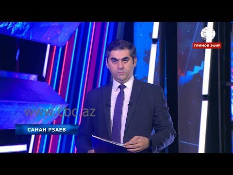 Прекратите грязный пиар! Армяне – незаконные переселенцы не смогут оставаться на территории Лачина
