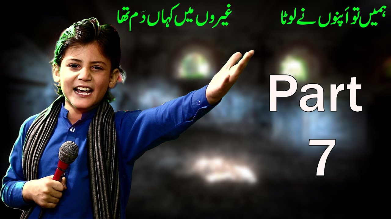 Chota Imran Khan Emotional Video_Speech Clips_2021_Part 7
