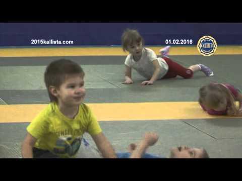 Зеленоград для детей. Игровое детское дзюдо с 3 лет.2015kallista.com