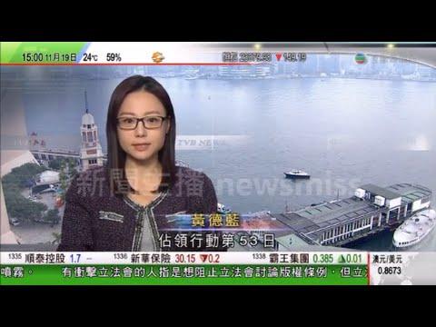 Image result for 可愛四眼妹 - 黃德藍