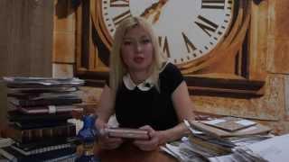 """Наталья Щерба о """"Часодейной книге"""""""