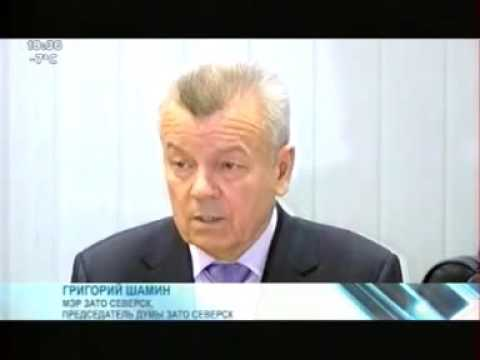 ВМинэкономразвития обсудили ходреализации проекта «ИНО Томск» ивключение вданный проект ТОР