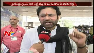 Kishan Reddy,Comments,TRS,Muslim Reservations,Telangana