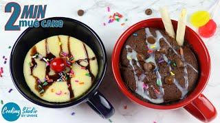 মাত্র ২ মিনিটে ডিম ছাড়া ২ ধরনের মগ কেক | How To Make Mug Cake | 2 minute Mug Cake in Microwave