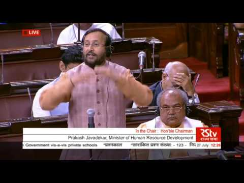 HRM Prakash Javadekar's reply on increasing no.of dropout student from school in QH in RS 27-07-2017