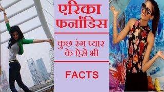 Kuch Rang Pyar Ke Aise Bhi Actor ★★ ERICA FERNANDES UNKNOWN FACTS ★★ MUST WATCH ✔✔