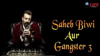 See Pics!! Sanjay Dutt New Upcoming Movie 1st Look Revealed || Next9life