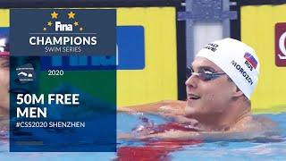 50m Free - Men | Shenzhen Day 1 | FINA Champions Swim Series 2020
