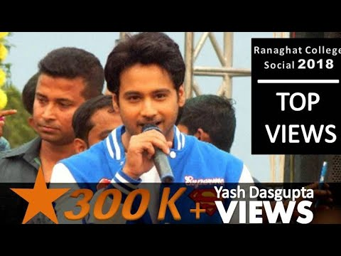 ACTOR YASH DASGUPTA LIVE SHOW RANAGHAT COLLEGE SOCIAL 2018