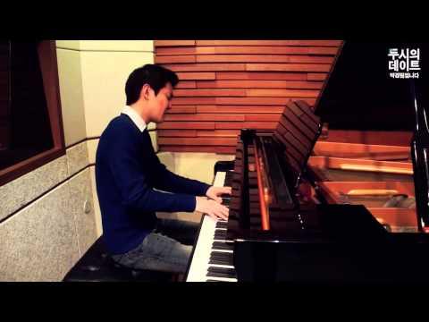 두시의 데이트 박경림입니다 - Lim Dong-hyuk - Debussy 'Clair De Lune', 임동혁 - 드뷔시 '달빛' 20140212