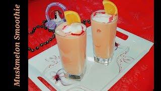 Muskmelon Smoothie Recipe|Bangir Smoothie|Smoothie Recipe