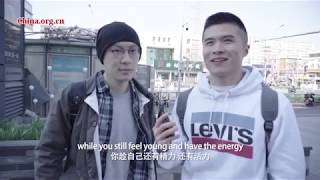 Vox pop: What are on the minds of China's millennials