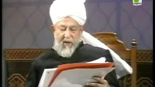 Liqa Ma'al Arab 16 May 1995 Question/Answer English/Arabic Islam Ahmadiyya