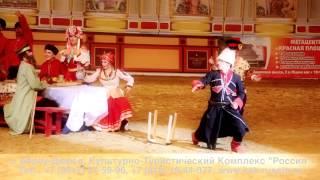 Экстрим шоу Кубанские казаки 2014