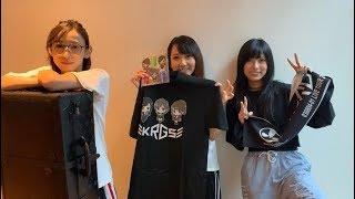 仮面ライダーGIRLSが、平成仮面ライダー20作品記念キャスター付きトランクを徹底レビュー!