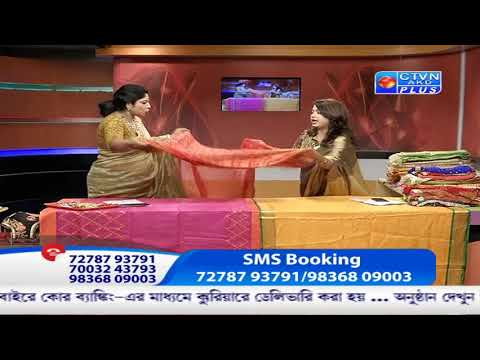 ETHNIC BOUTIQUE Ctvn Programme On Sep 19, 2018 At 2:30 PM