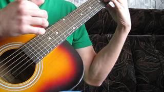 Сплин - Гандбол.как играть.разбор песни(аккорды,бой)