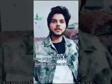 Download Nadeem nani wala fight full leak video