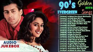 90's Songs - Golden Hits Of Salman Khan \\\\u0026 Madhuri Dixit