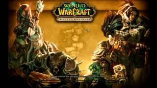 World of Warcraft - Heirloom Vendor Locations (READ DISCRIPTION)