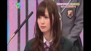 乃木坂46 白石麻衣と安田章大とのプリクラ写真がいろいろ噂になっていま...