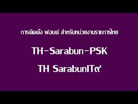 sarabunpsk
