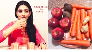 ABCG JUICE(Miracle Drink) and it