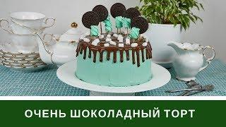 Самый Шоколадный Торт На День Рождения