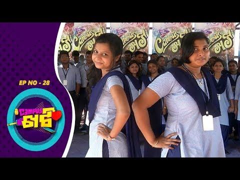 Campus Khati Ep 28 | D.I.E.T College, Nayagarh | Tarang Music