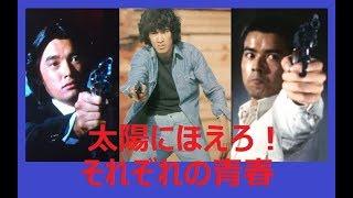 作曲:大野克夫 演奏:井上尭之バンド 初代から3人、マカロニ・ジーパ...