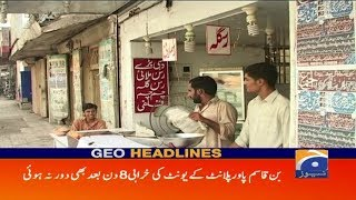 Geo Headlines - 02 PM - 11 May 2018