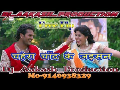 Chehra Chand Ke Jaisan Hard Dance Mixx DjAakash Bhitara Pbh.